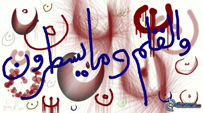 abstrakte Formen, Schriftart