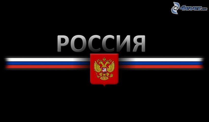 Russland, Schild