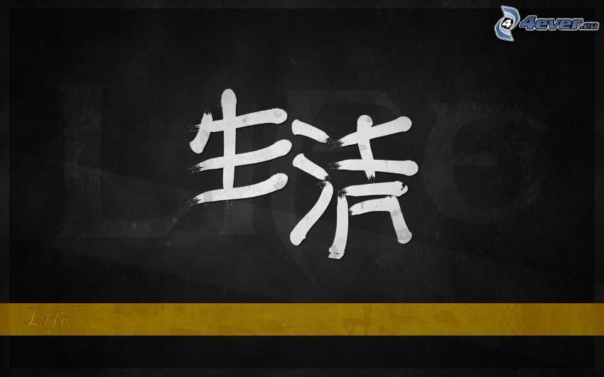 kinesiska tecken