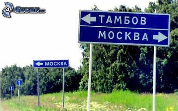 skylt, stad, motorväg, Moskva
