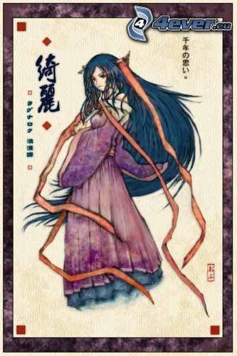 Sohee, mujer, tarjeta