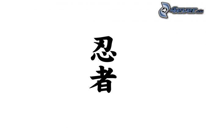 Simboli cinesi - Simboli portafortuna cinesi ...