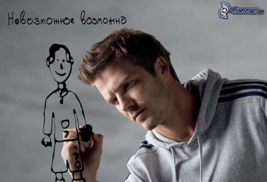 uomo, pupazzo, disegno, calciatore