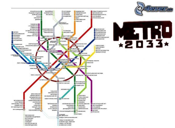 Частные объявления трансы интим метро международная