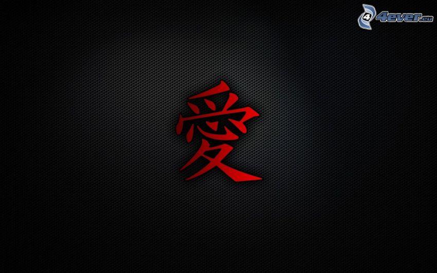 čínske znaky, čierne pozadie