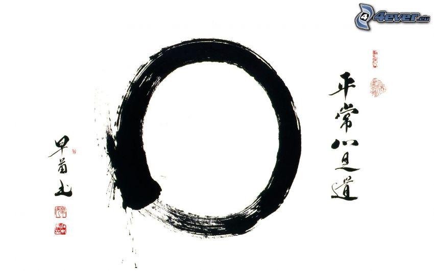 čínske znaky, kruh