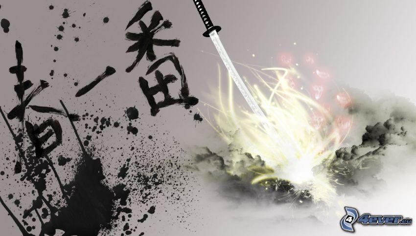 čínske znaky, meč, machule