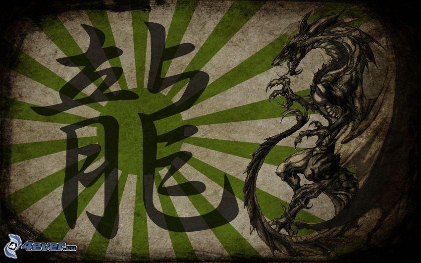 kreslený drak, čínske znaky