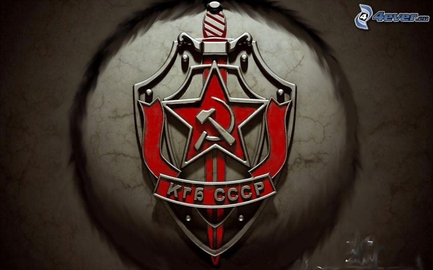 coat of arms, USSR, hammer and sickle