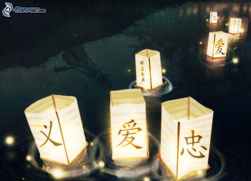 lanterns, water, chinese marks